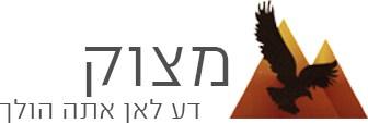 מצוק – חנות מטיילים Logo